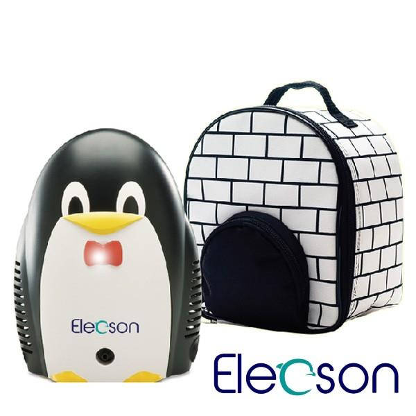 EL006 - Nebulizator - Aparat aerosol Pingo Nebulizer System